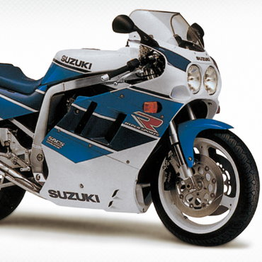 Proradia-reparation-radiateur-Suzuki-GSXR-années-90